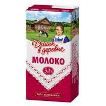 Молоко Домик в деревне, в Мытищи