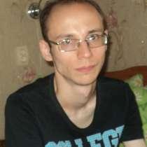 Илья, 29 лет, хочет познакомиться, в Волгограде