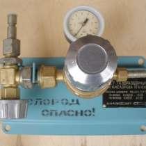 Пост газоразборный кислородный ПГК 10-86, в Пензе