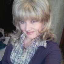 Татьяна, 51 год, хочет познакомиться – Татьяна 51 год, в Москве
