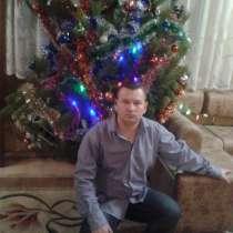 Анатолий, 35 лет, хочет познакомиться, в Липецке