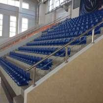 Сиденье для трибун и стадионов, в г.Алматы