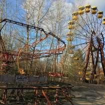 Excursions to Chernobyl, Pripyat. Online, в г.Lincolndale