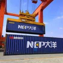 Доставки сборных грузов из Китая в Москвы и СНГ, в г.Гуанчжоу