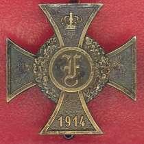 Германия Ангальт Крест Фридриха 1 класса ПМВ, в Орле
