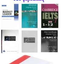 Անգլերեն լեզվի ուսուցողական գրքեր PDF և CD ֆորմատով, в г.Ереван