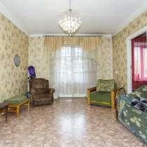 Меняю 3-х комнатную квартиру в Новокузнецке, в г.Новокузнецк