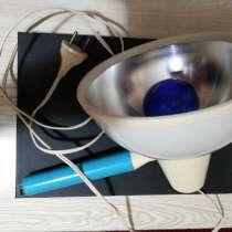 Продается синяя лампа, в г.Ташкент