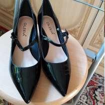Туфли женские фирма DILEEIA, в Королёве