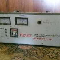 Электромеханический Стабилизатор напряжения РЕСАНТА(8000Вт), в Волгограде
