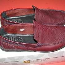 Мокасины мужские кожаные, в г.Брест