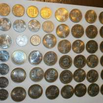 Набор монет современной России, в Санкт-Петербурге