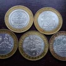 Куплю юбилейные монеты, в Саратове