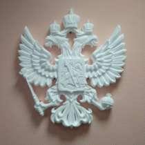 Герб РФ из пенопласта для декора стены, в Краснодаре