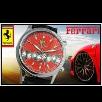 Наручные часы Ferrari, в г.Уральск