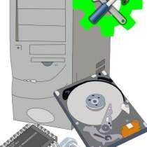 Компьютерная помощь, в Выборге