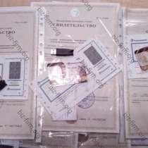 Продажа готовых фирм ООО, ИП, Bank card, в г.Very