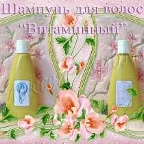 """Шампунь для волос """"Витаминный"""", в Иванове"""