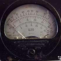 Головки измерительные от прибора Ц-20, в г.Челябинск