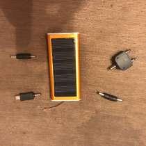 Солнечный аккумулятор, в Самаре