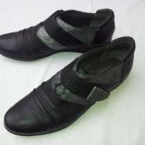 Женские туфли французской фирмы «Mam'Zelle (Mamzelle)» б/у, в Ростове-на-Дону