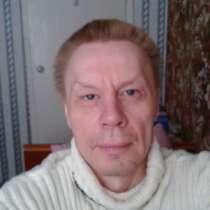 Alexei, 46 лет, хочет познакомиться, в г.Уральск
