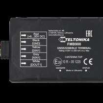 FMB900 ГЛОНАСС/GSM/Bluetooth-трекер, внутренние антенны, в Самаре