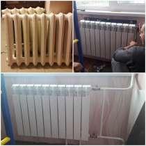 Замена старых радиаторов отопления, батарей на биметаличиски, в Новосибирске