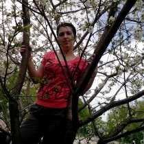Катерина, 34 года, хочет познакомиться, в Воронеже