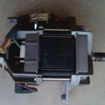 Мотор для стиральной машинки, бу, рабочий, в г.Кёльн