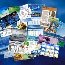 Дизайн полиграфии, Дизайн Web баннеров, в г.Киев