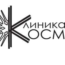 Администратор клиники, в Краснодаре