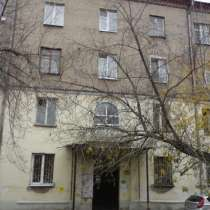 Комната, в Екатеринбурге