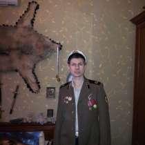 Роман, 49 лет, хочет познакомиться, в Москве