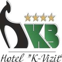 Вакансии отелей К-Визит, в Санкт-Петербурге