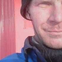 Родион Грачев, 34 года, хочет познакомиться, в Междуреченске