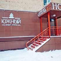 Чистая гостиница Барнаула с ежедневной уборкой номеров, в Барнауле