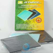 Комплект фильтров к воздухоочистителю Атмос-Макси, в г.Москва