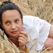Оксана, 46 лет, хочет познакомиться, в Москве