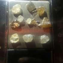Алмазы, в г.Алматы