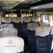 Заказ автобуса, в Барнауле