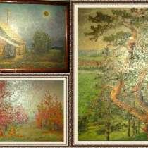 Картины периода СССР, в Москве
