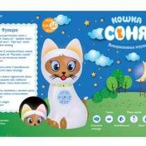 Интерактивная игрушка кошка, в Москве