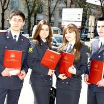 Объявлен набор на учебу, в Тюмени