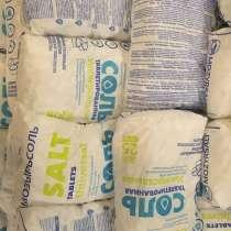Купить соль для смягчения воды, соль опт, мозырьсоль 25кг, в Первоуральске