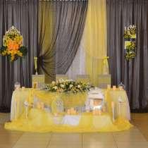 Оформление свадебного зала тканями, цветами, шарами, в Пензе