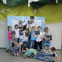 День рождения в Детский театр-студия, в Самаре
