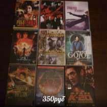 Japanese Films Movies DVD, в Москве