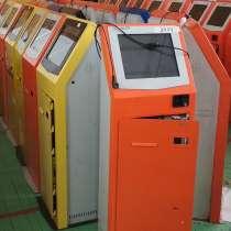Платежные терминалы MVU, в г.Поти