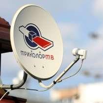 200 каналов спутникового ТВ, в г.Астана